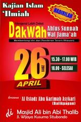 Mengenal Lebih Dekat dakwah Ahlus Sunnah Wal Jama'ah
