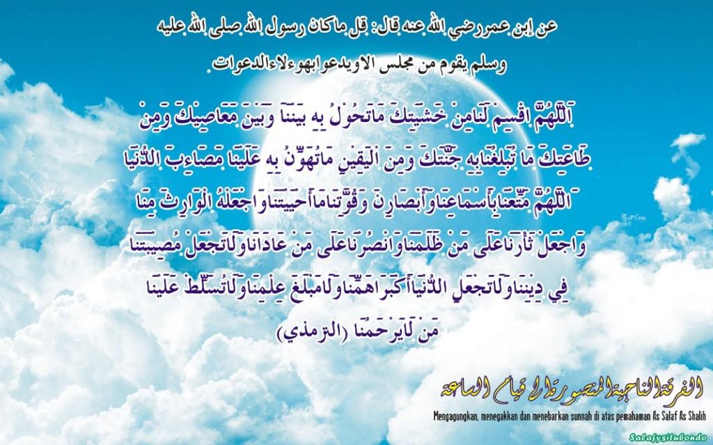 Doa Akhir Majelis Rasulullah